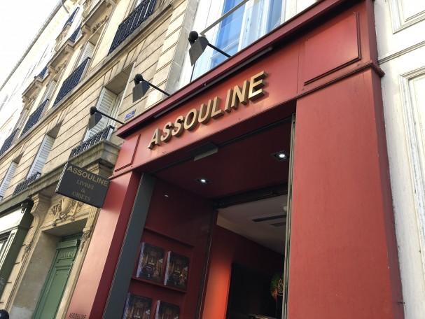 Assouline Paris